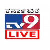 Tv9 Kannada News Live Tv Online Streaming Today (Breaking News Live)