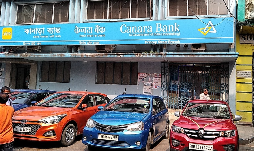 Canara Bank (Best Services Nationalized Bank in India)