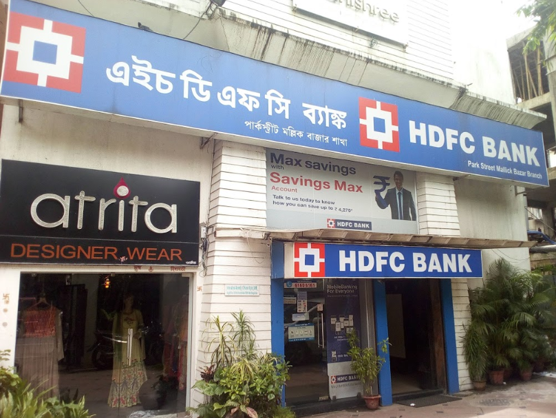 HDFC (Best Service Bank in India)