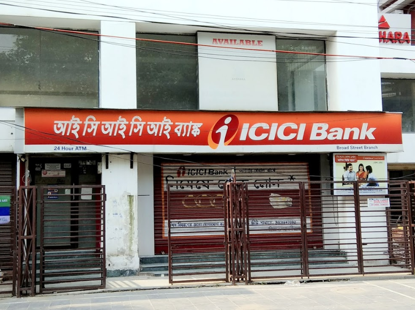 ICICI Bank (Top Largest Private Sectors Bank in India)