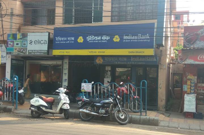 Indian Bank (Top Largest Banks in India)